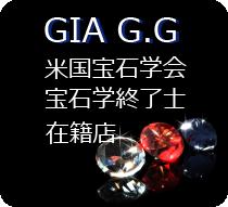 GIAG.G